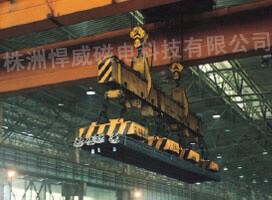 MW12系列吊运方坯、梁坯、板坯用起重电磁铁